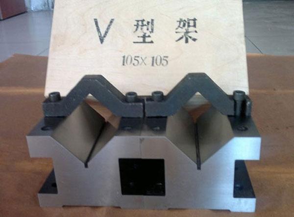 钢制V型架